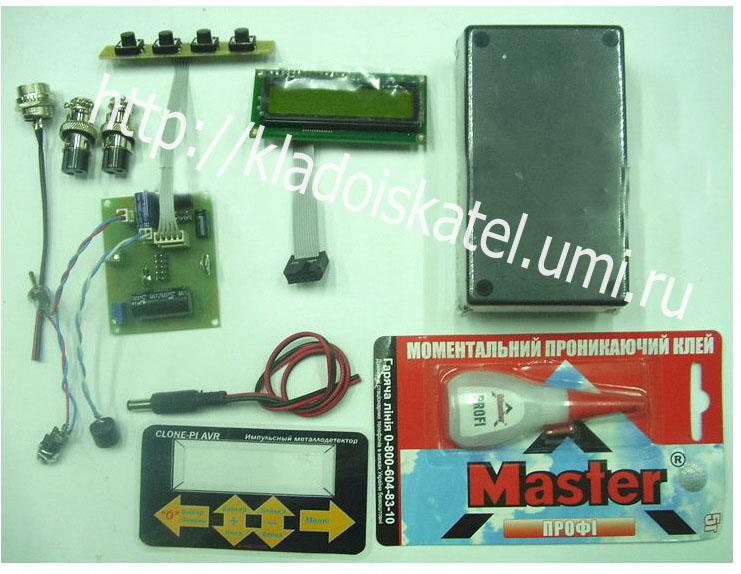 Набор для сборки металлодетектора clonepi-avr.